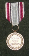 Medal-Za-Wojnę-1918-1921.jpg