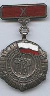 medal-x-lecia-pl.jpg