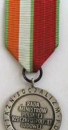 odznaka-na-strazy-pokoju-srebrny.jpg
