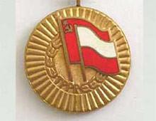 MEDAL ZA ZASŁUGI W UMACNIANIU PRZYJAŹNI PRL-ZSSR